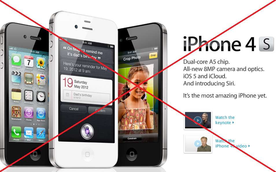 Samsung lawsuit targets iPhone 4S with ban - Stuff