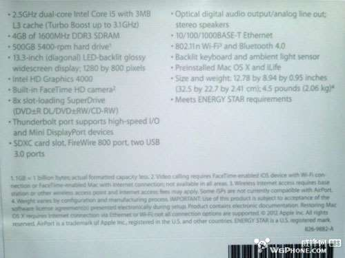 macbook pro leaked specs