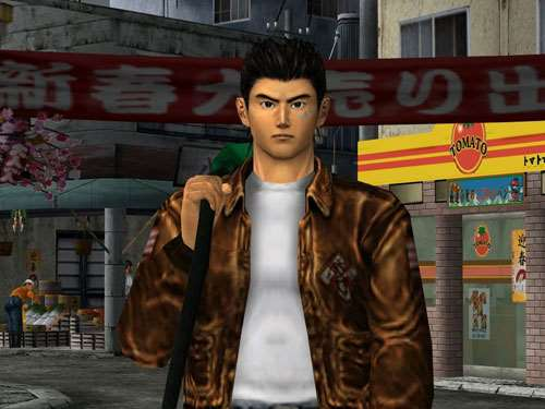 shenmue xbox live arcade playstation network rumour
