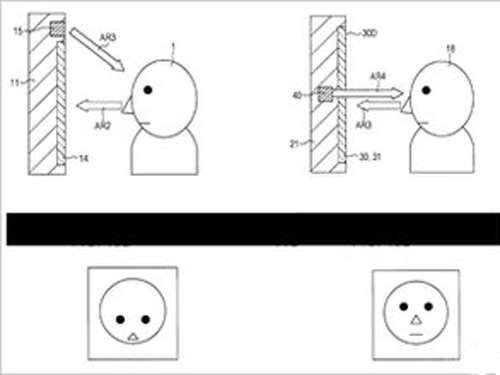 sony_camera_screen_patent