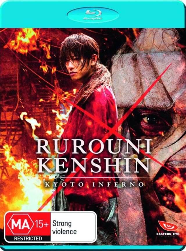 WIN! Rurouni Kenshin: Kyoto Inferno