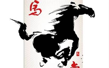 Lenovo: Year of the dark horse