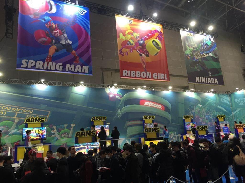 Nintendo Switch fan event, Tokyo