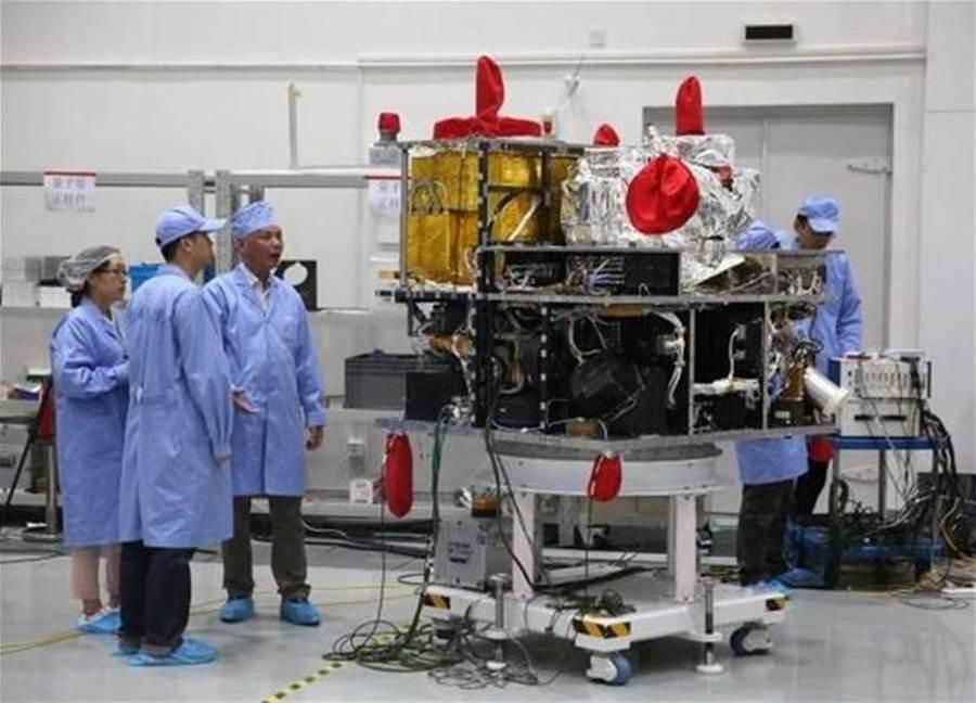 """China launches first quantum satellite for """"hack-proof"""" quantum comms"""
