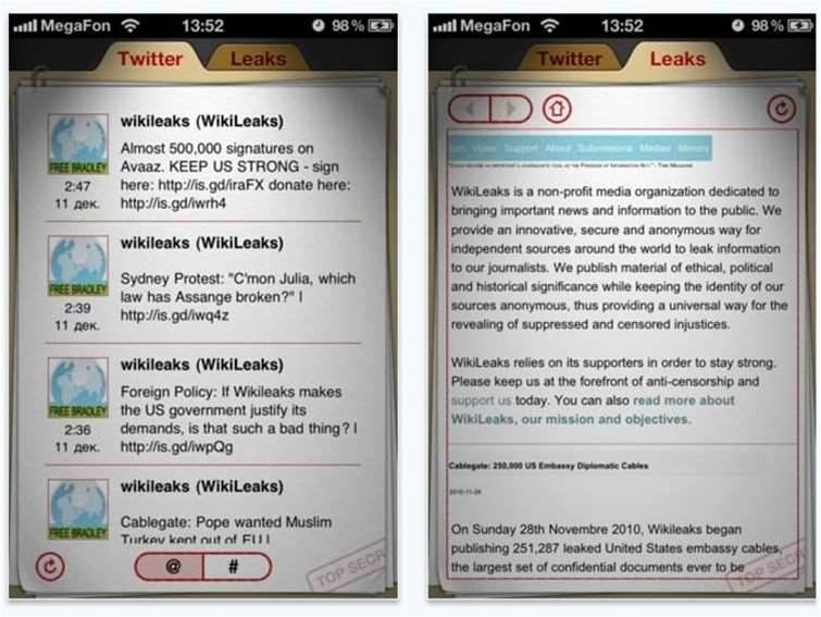 Apple pulls Wikileaks app