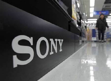 Hackers attack another Sony network