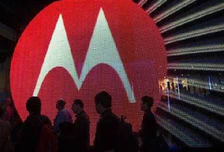 Motorola Solutions probed for bribery
