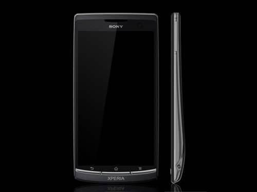 Sony Ericsson Nozomi LT26i revealed