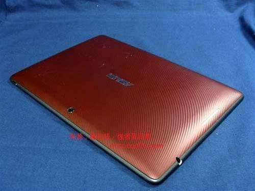 New Asus Transformer Prime leaked