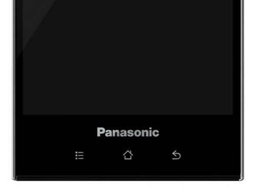 Panasonic to launch premium smartphone at MWC