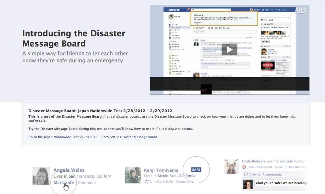 Facebook tests 'safe' user tag in disasters