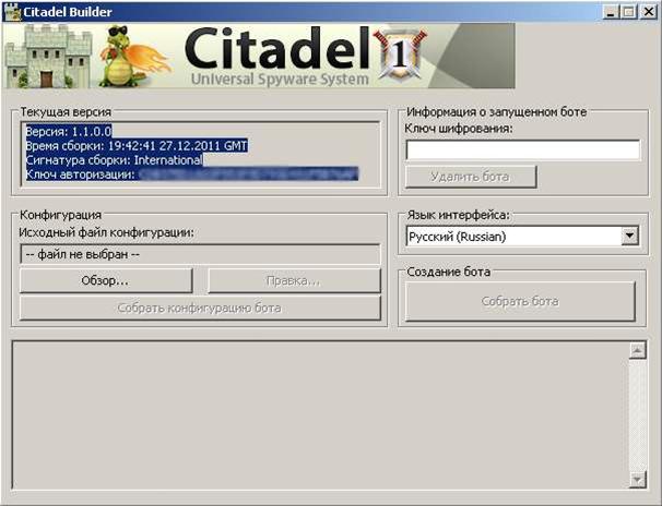 Citadel developer banned from crime forum