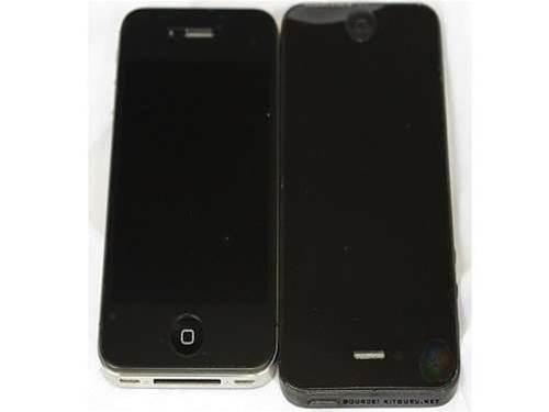 More iPhone 5 photos leak