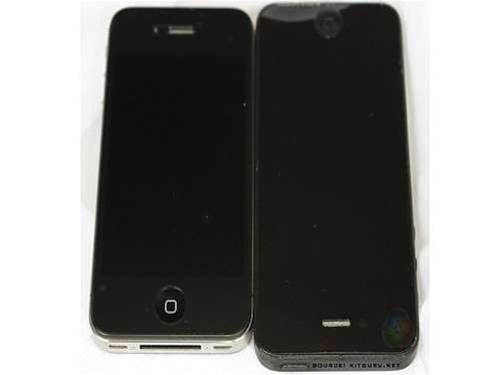 More iPhone 5 photos leak