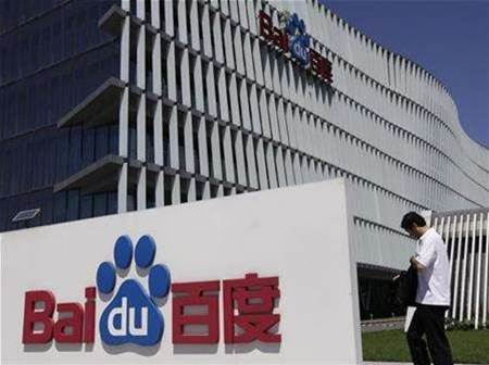Chinese search giant fires staff in bribery scandal