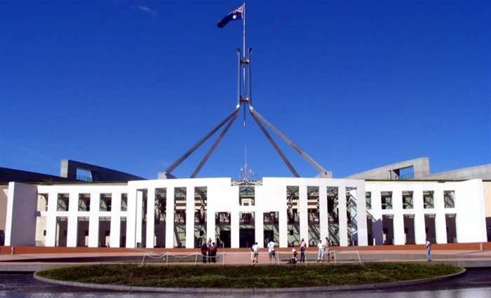 Parliament to have one stop IT shop by end of year