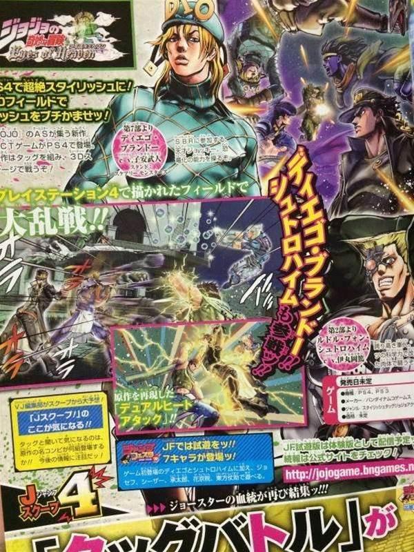 JoJo's Bizarre Adventure: Eyes of Heaven announced