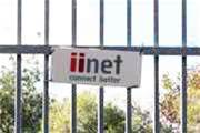 iiNet records bumper numbers in last-ever results
