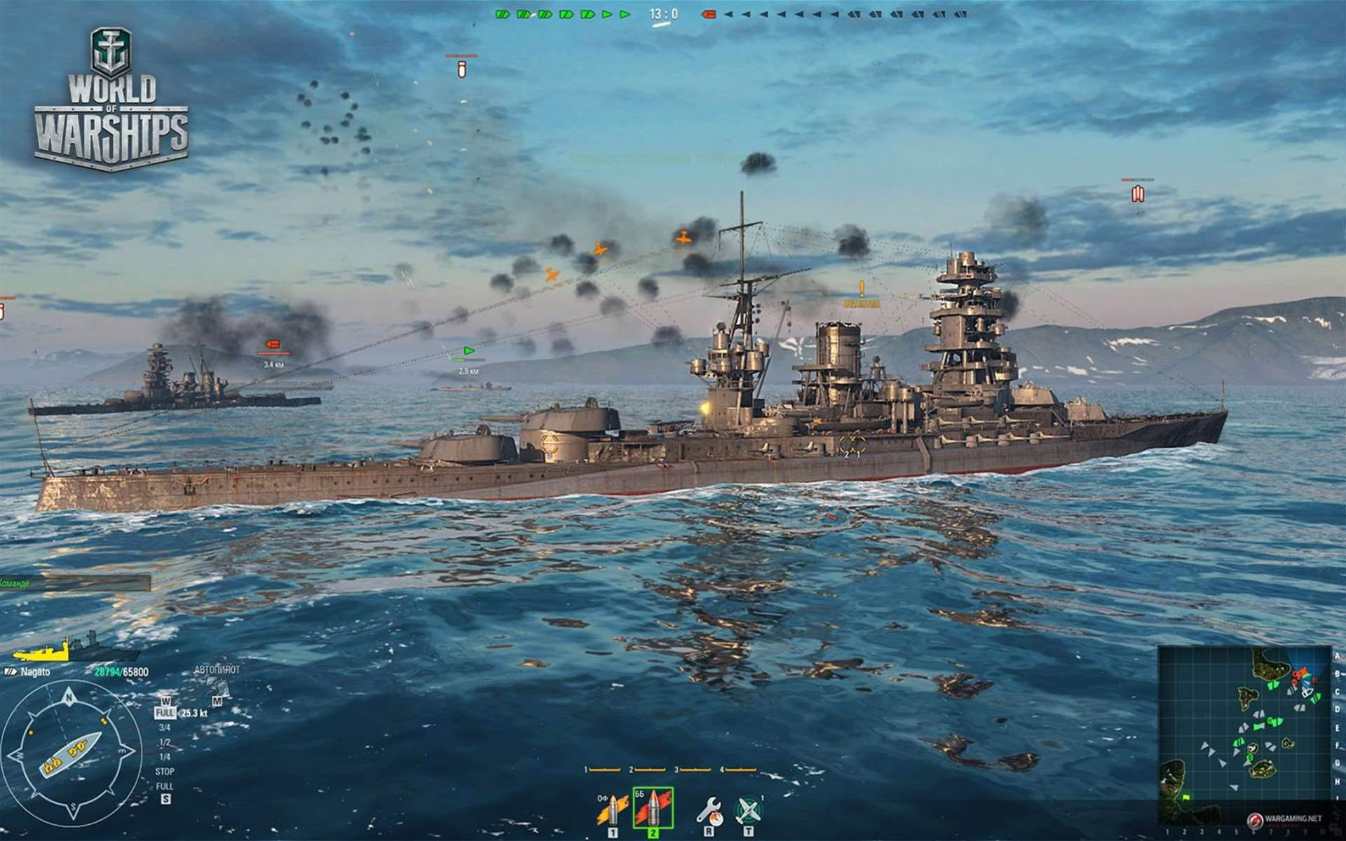 World of Warships hits open beta!