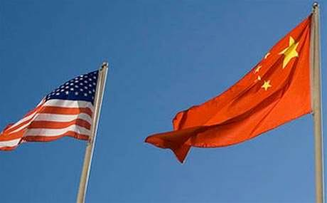 China suspends invasive cyber security rules