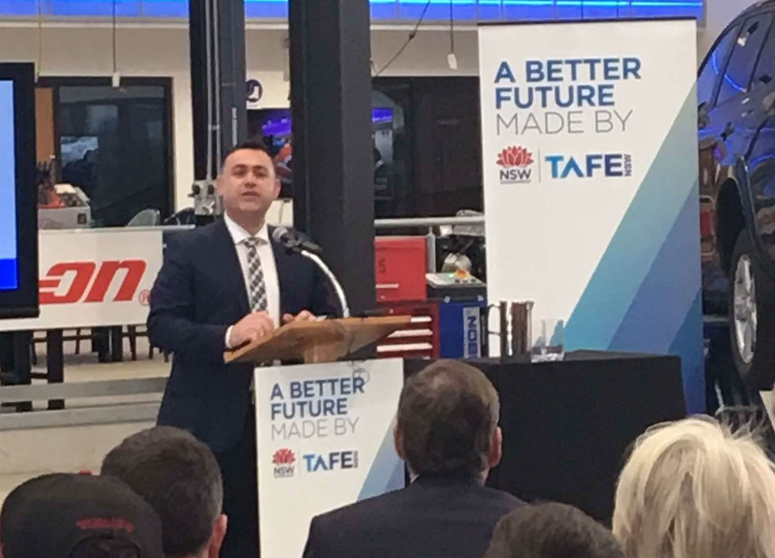 NSW TAFE could become a player in online education market