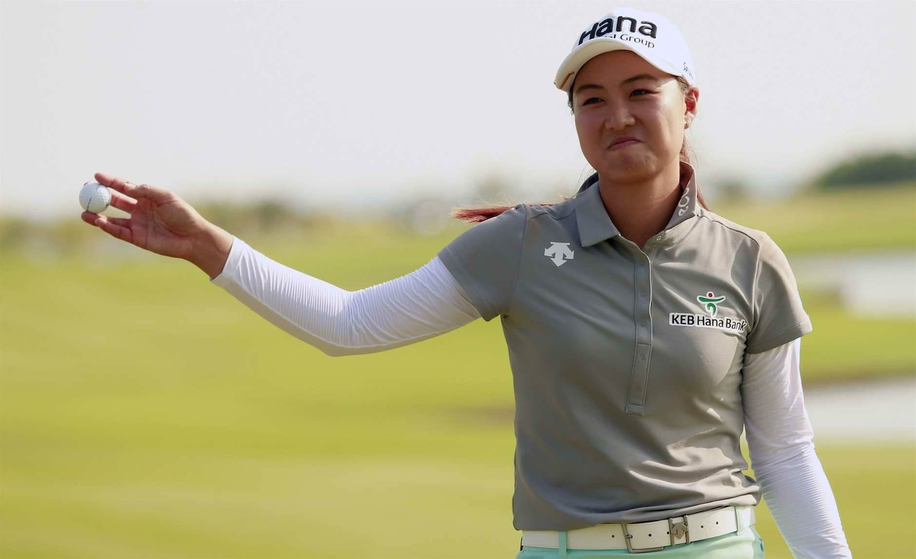 LPGA: Lee's China victory signals push for top-10