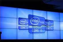 Intel pours $4.1bn into semiconductor kit vendor