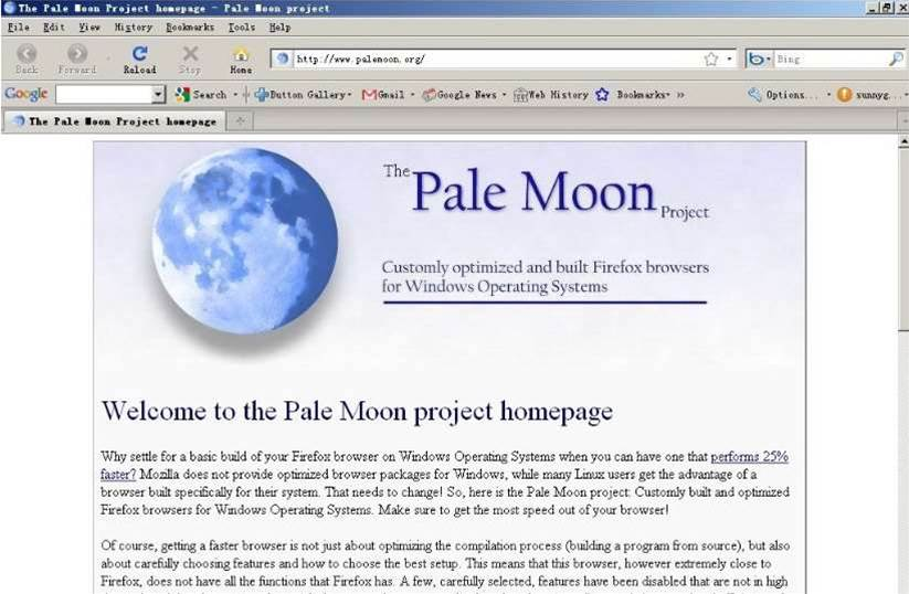 Pale Moon 6 delivers even more Firefox performance