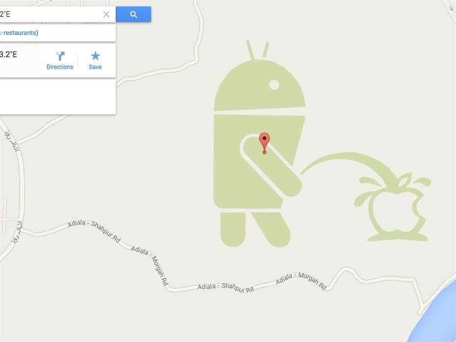 Yes, there really is (or was) a giant robot urinating on the Apple logo in Google Maps