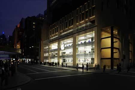 Apple to open 13th Aussie store