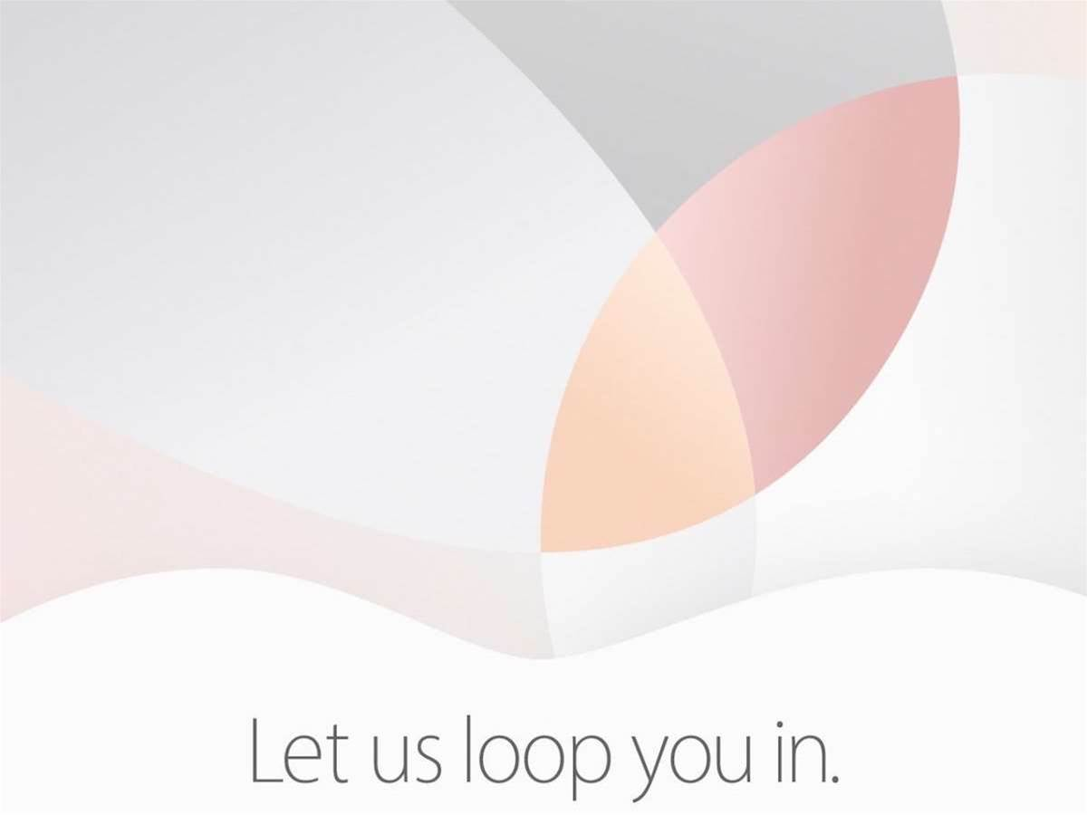 Apple announces 21 March event