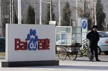 Baidu to establish $1.5bn cloud data centre
