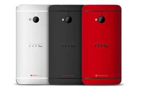 All new HTC One: specs and more