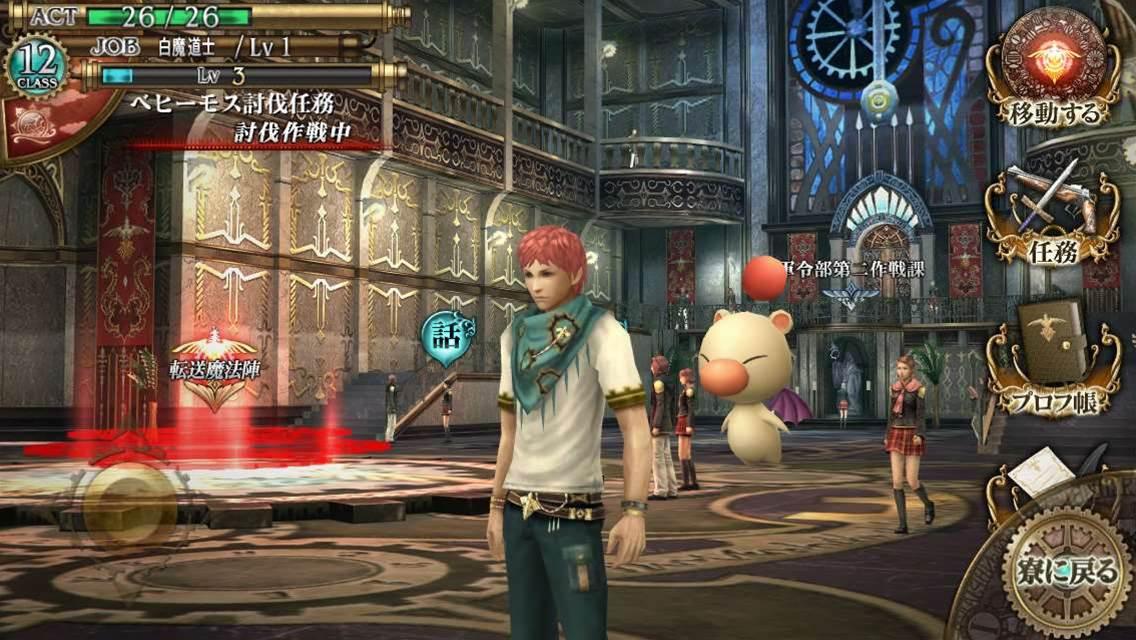 Review: Final Fantasy Type-0 HD