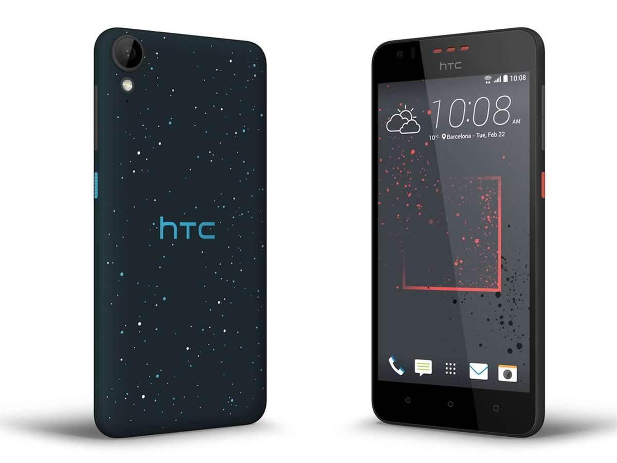 HTC's new Desire phones look truly unique