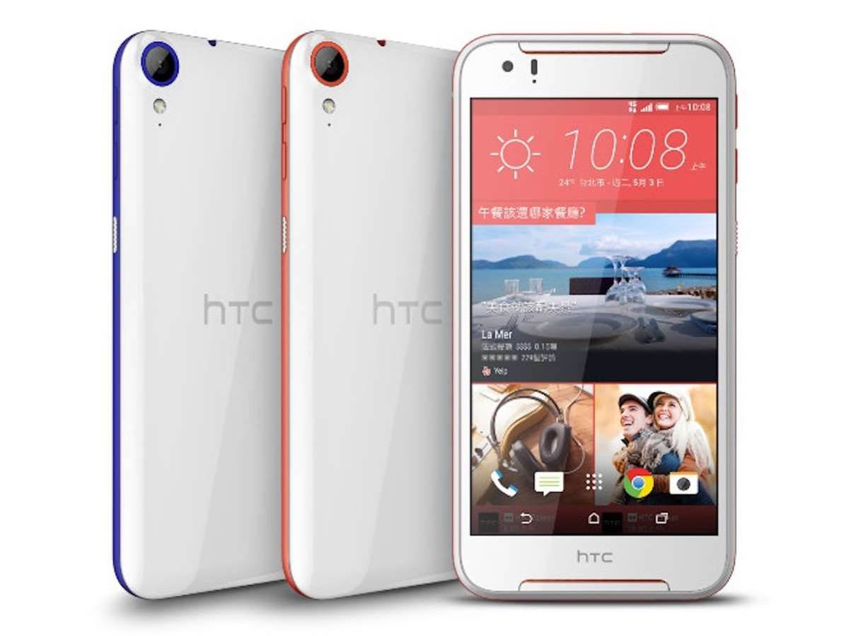Desiring a sleek mid-ranger? The HTC Desire 830 could be the object of yours