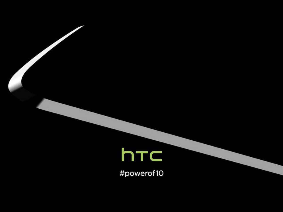 HTC teases the One M10, confirming design leak
