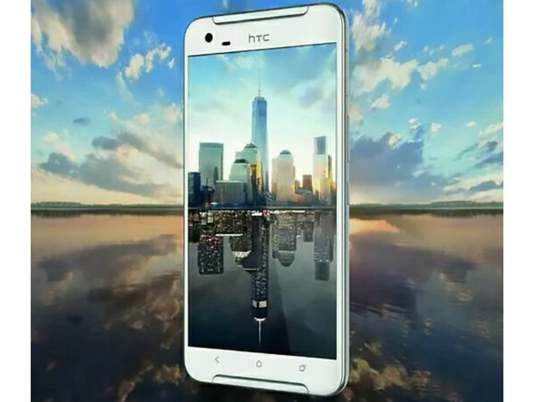 HTC is making another flagship smartphone