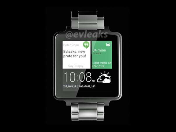 The arrival of the HTC smartwatch is highly likely