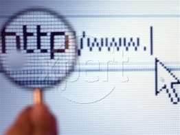 ICANN's grip over IANA in danger