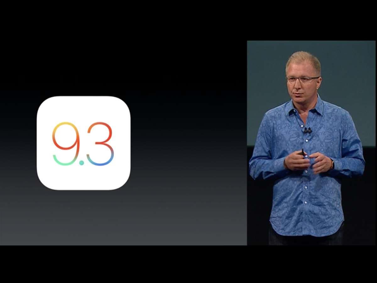 Apple iOS 9.3 available now