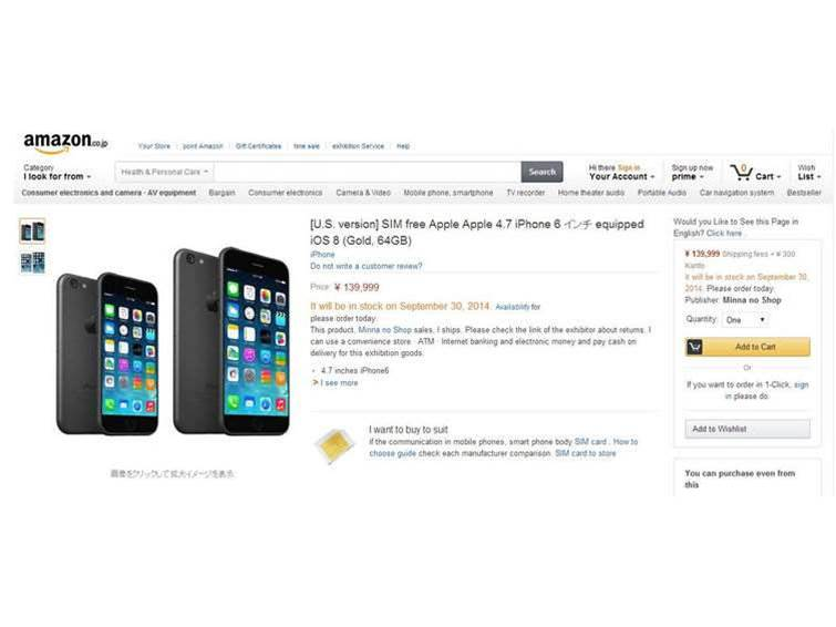 Apple iPhone 6 specs revealed on Amazon
