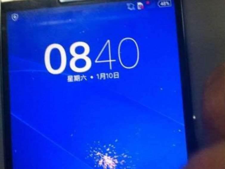 Sony Xperia Z3 specs leak