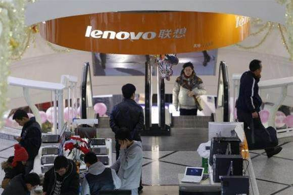 Lenovo buys IBM x86 server unit for $2.6bn