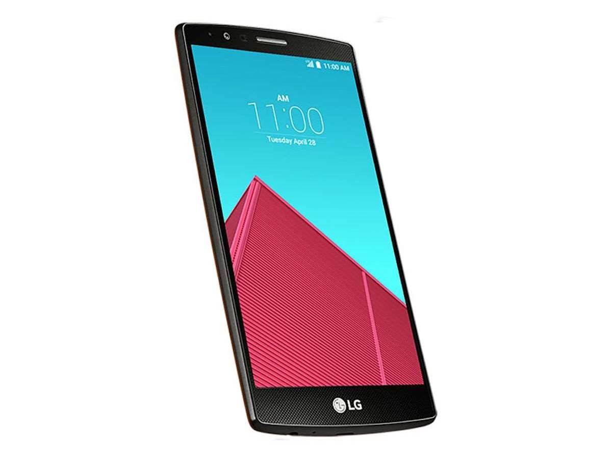 This is the LG G4, leaked via LG's own site