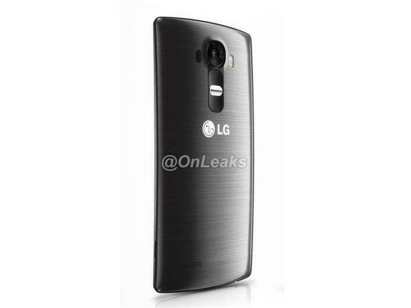 LG G4 may not have metal body