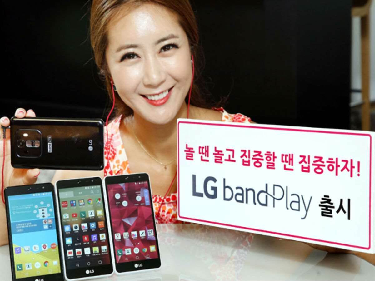 LG's Band Play smartphone is all about the music