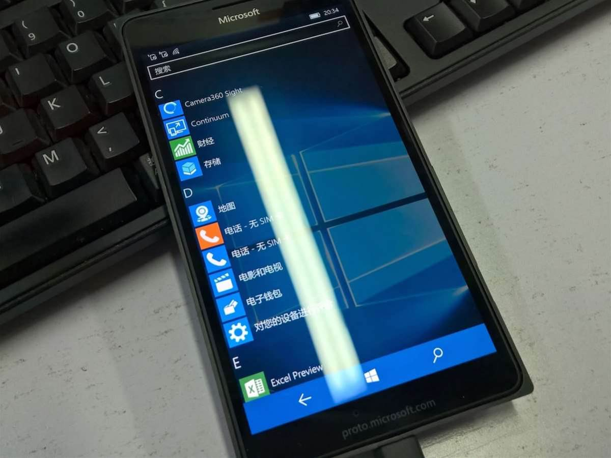 Leaked Lumia 950 XL shows the future of Windows phones