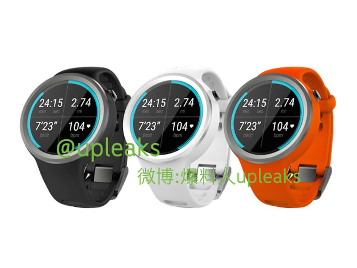 Moto 360 Sport variant leaks, coming later this year