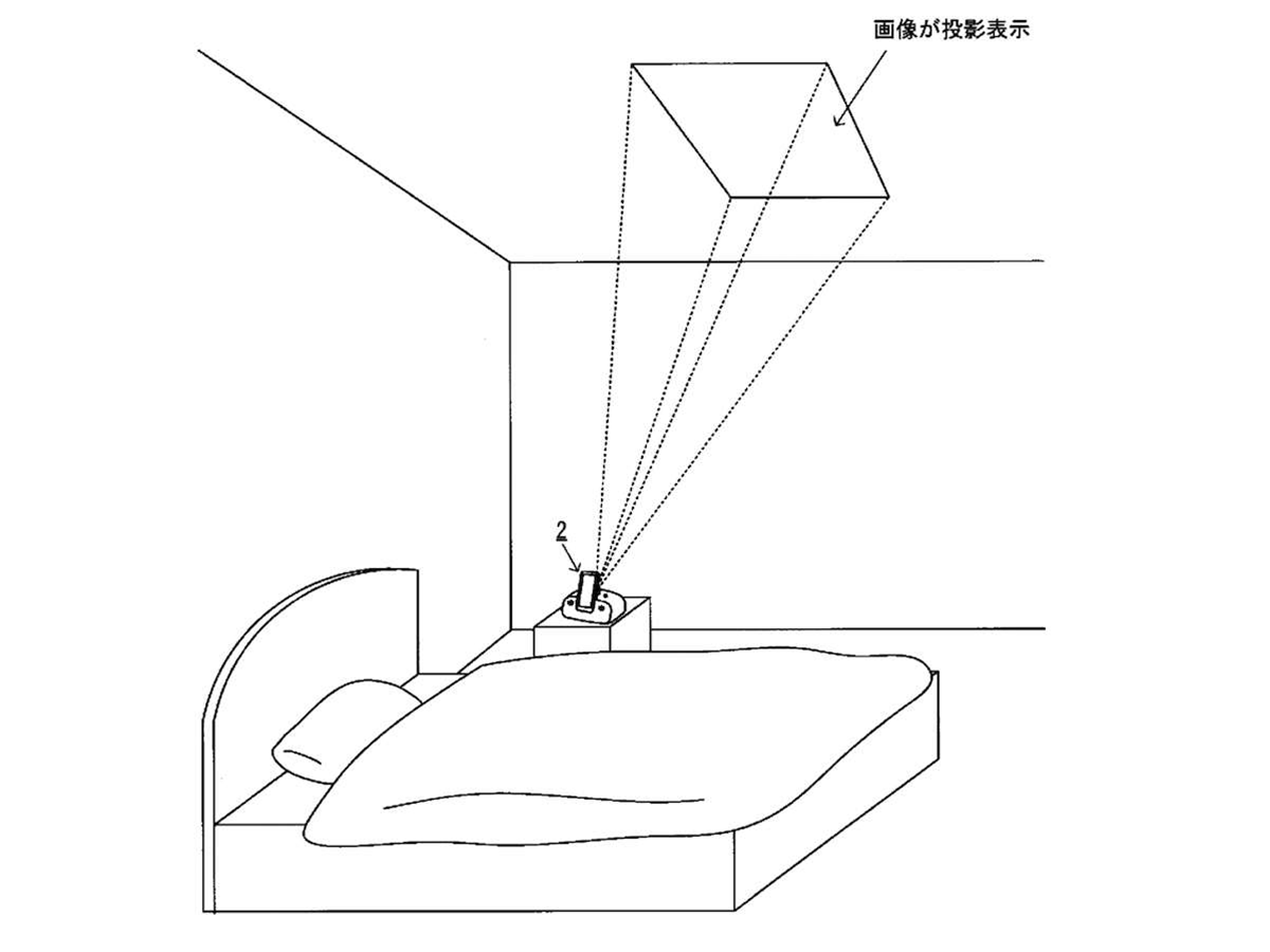 Nintendo patent reveals image-projecting sleep monitor
